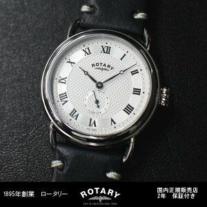 【代理店注文品】ロータリーシャーロック日本限定モデルSHERLOCKSH2424/21Lクォーツ腕時計送料無料