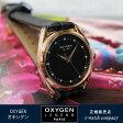 OXYGEN オキシゲン SPORTS LEGEND28 ETOILE レディース クォーツ 腕時計 送料無料