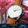 OXYGEN オキシゲン SPORTS LEGEND28 ELEGANCE レディース クォーツ 腕時計 送料無料