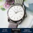 OXYGEN オキシゲン SPORTS LEGEND28 ARMURE レディース クォーツ 腕時計 送料無料