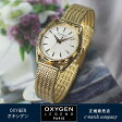 OXYGEN オキシゲン SPORTS LEGEND28 LIMON レディース クォーツ 腕時計 送料無料