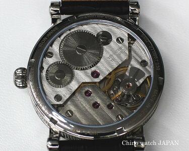 IronAnnieドイツ製アイアンアニー5944-5QZクォーツクロノグフドイツ時計腕時計送料無料