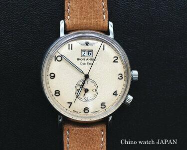 IronAnnieドイツ製アイアンアニー5840-5QZGMTクォーツBLKドイツ時計腕時計送料無料