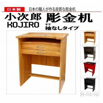 雕刻金屬桌子小次郎雕刻金屬工作桌子紅無袖華麗工作台木工金屬加工工作桌子