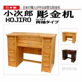 附帶雕刻金屬桌子小次郎雕刻金屬工作桌子高級兩袖子的工作台木工金屬加工工作桌子