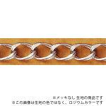 チェーンB-587-RAW生地1m真鍮鎖
