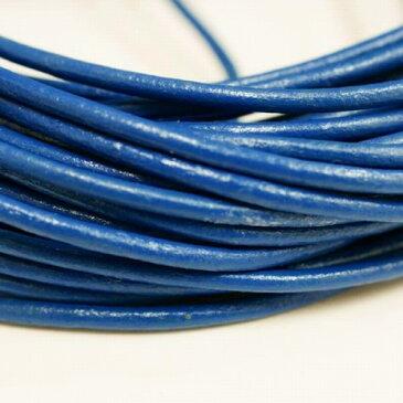 本革 丸紐 2mm ダークブルー 1M単位の切り売り 皮ひも 青 紺色 革紐 皮紐 革ひも レザーコード