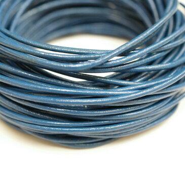 本革 丸紐 1.5mm ダークブルー 1M単位の切り売り 皮ひも 青 紺色 革紐 皮紐 革ひも レザーコード