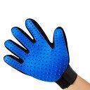 ペットブラシ手袋 片手用 右手 左手 グルーミンググローブ 猫 グルーミング手袋 ペット グルーミン ...