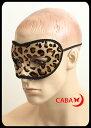ハーフマスク レオパード 豹柄 アイマスクタイプ ヒョウの動物の仮面 ブラックトリム 衣装 舞台 イベント コスプレ ハロウィン パーティーに!(69562)w26 2