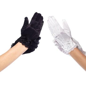 Leg Avenue (レッグアべニュー) 子供用サテンのグローブ/手袋 (子供服 キッズ用) フォーマルなドレスにマッチします 結婚式/発表会/コスプレ衣装のアクセントに 色は白、黒 ML-4908
