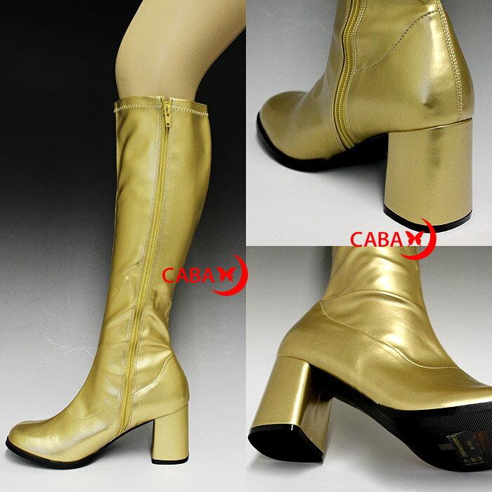 Pleaser(プリーザー)ひざ丈のストレッチロングブーツ/ゴールド/ヒール高約8cm(GOGO-300-Gold)