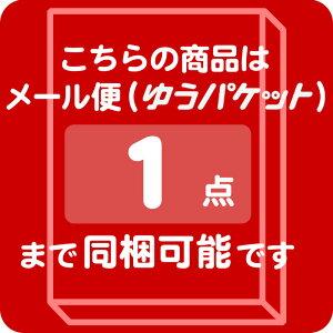 全身タイツ白黒肌色青赤黄色紫緑茶オレンジピンクの11色を用意節分鬼衣装