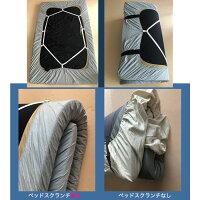 ベッドスクランチベットシーツホルダー皺にならないクリップホルダー固定バンドシーツクリップズレ防止しわ防止簡単装着bedscrunchie特許技術快適な睡眠におすすめあなるるベッドサイズに対応ベット