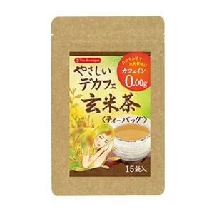 ティーブティック やさしいデカフェ 玄米茶