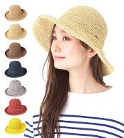 麦わら帽子キャペリン
