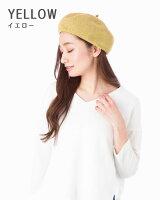エーデルワイスベレー帽