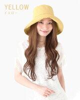 レディース帽子UVハット