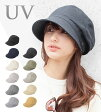 期間限定!クーポンで1000円引き♪ 帽子 レディース UVカット つば広 キャスケット 紫外線対策 小顔効果 #WN:Q #WN:U 【専用あごひも対応】【UNI】【MB】