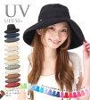 安値挑戦中♪ 帽子 レディース SCALA スカラ つば広 コットン UVハット LC399  女性用 春 夏 UVカット UV対策 ハット UPF50+ [RV]【UNI】【MB】