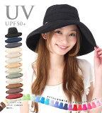 帽子 レディース SCALA スカラ つば広 コットン UVハット LC399 |女性用 春 夏 UVカット UV対策 ハット UPF50+ [RV]【MB】