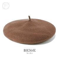 IRODORI(イロドリ)ウールフェルトベレー帽|帽子レディース|全17色【MB】【UNI】