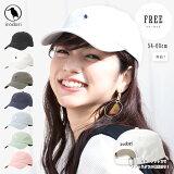 キャップ レディース 帽子 おしゃれ かわいい 女の子 カジュアル ストリート CAP コットン 綿 ロゴ 無地 白 黒 | フリーサイズ サイズ調整可 | ロゴキャップ カーブキャップ ローキャップ | イロドリ irodori IRO-MARK 【MB】
