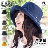 irodori(イロドリ) 帽子 レディース 日本製 パラフィン加工 つば広 UVハット 2019 春 夏 モデル 紫外線   UPF50+100%カット UVカット UVケア