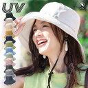 帽子 レディース イロドリ irodori UV 100% カット つば広 折りたたみOK 大きいサイズ あり 春 夏 ハット サイズ調整可能 おしゃれ 可愛い サファリハット 紫外線 日よけ UVケア UVハット UVカット あご紐つき 【MB】・・・