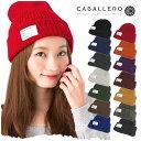 帽子 レディース ニット帽 可愛いネームタグ付きニット帽 ワッチキャップ 色どり選べる14色 キャバレロ CABALLERO メール便 送料無料【MB】