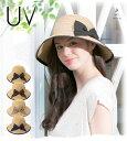 帽子 レディース つば広 麦わら帽子 リボンが可愛い ストローハット ブレード帽 FERE 春 夏 送料無料