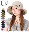 帽子 レディース つば広 UVカット 2WAY サファリハット 選べる9色 カブロカムリエ メール便 送料無料 【MB】