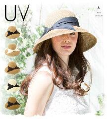 送料無料 帽子 麦わら帽子 つば広 リボンのブレード キャペリン FENUA URICA 春 夏 レディース ハット UVカット 女優帽 ストローハット