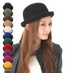 帽子 レディース フェルト帽 ボウラー 選べるカラフル9色★ ちゃんとシッカリ帽子なのに驚きプライス!当店目玉のサイズ調整できる シンプルなボーラー ハット BASIX BOWLER カブロカムリエ