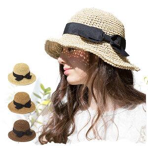 【クーポン利用で100円引き】 帽子 / 麦わら帽子 / 選べる3色♪親子でかぶれる可愛いリボンの麦わら帽子 CABLOCAMURIE カブロカムリエ AKU [ 商品名:アクー ] [ レディース ストローハット ]