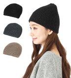 帽子 レディース ニット帽 日本製 ふわふわ モヘヤ ニットキャップ フェヌア ワッチ モヘア 全3色