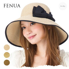 【 送料無料 】 帽子 / 麦わら帽子 / つば広 / FENUA オシャレに紫外線対策!大きなリボンの女優帽 [ レディース ストローハット ]【UNI】【R】
