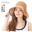 日本製 帽子 レディース FENUA つば広 細ラフィア 麦わら帽子 クロシェ ハット 送料無料