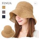 帽子 レディース 麦わら帽子 つば広 日本製 細編み ラフィア ストローハット キャペリン カプリーヌ フェヌア 送料無料