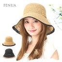 帽子 レディース 麦わら帽子 つば広 日本製 細ラフィアストローハット クロッシェ キャペリン フェヌア 送料無料