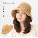 ヘレンカミンスキー 帽子 レディース 麦わら帽子 日よけ 程よいつばの長さ(約8cm)エレガントなシルエット高級ラフィアストローハット キャペリン プロバンス8 HELENKAMINSKI PROVENCE 8 送料無料