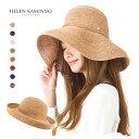 ヘレンカミンスキー 帽子 レディース 麦わら帽子 つば広 日よけ ラフィア ストローハット 長めのつば 12cmでエレガントなシルエット プロバンス12 HELENKAMINSKI PROVENCE 12 送料無料