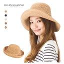 ヘレンカミンスキー 帽子 レディース 麦わら帽子 つば広 日よけ ラフィア ストローハット ミドルブリム(約10cm)エレガントなシルエット プロバンス10 HELENKAMINSKI PROVENCE 10 送料無料