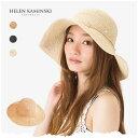 ヘレンカミンスキー 帽子 レディース 麦わら帽子 つば広 日よけ ラフィア ストローハット ミドルブリム(約10cm)フラットなつばで綺麗なシルエット タハニ HELENKAMINSKI TAHANI 送料無料