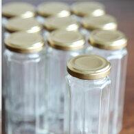 【herbariumhandmade】ハーバリウム用ガラスボトル【八角形】145ml×10本セット