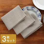 【お得な3色セット】リネン100(麻)%キッチンクロス(ナチュラル・ブルー・ローズステッチ)各1枚