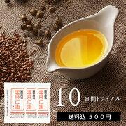 亜麻仁油トライアルセット