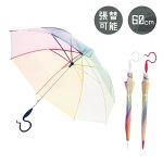Evereonエバーイオンカラフル70160cmかさカサumbrellaアンブレラビニール傘グラスファイバー強風婦人傘サビにくいプラスチックおしゃれかわいい梅雨レディース