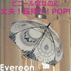 丈夫! 折れにくい! 錆びづらい!風に強く、傘がオチョコになっても折れずらいです。手元は...