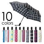 【メーカー公式ストア】SCS安全自動開閉傘晴雨兼用折り畳み傘折りたたみ傘おりたたみ傘カサumbrella雨具傘UVテフロン加工teflon